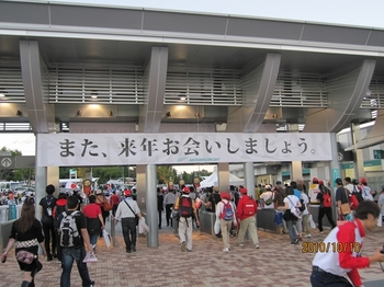 IMG_0683_R.JPG